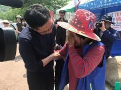 """소성리 찾은 김제동 """"성주 없으면 대한민국도 없다"""""""