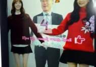 문재인, SM엔터 가서 만난 연예인