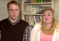 유튜브에 자녀 놀리는 '몰카' 올렸다 양육권 뺏겨