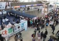 투표소 없는 김포공항 … 여행객들 투표도 못하고 출국