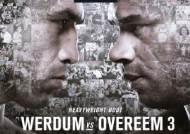 삼세판의 싸움, 베우둠과 오브레임의 UFC 213 대결