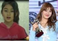 옥택연이 공개한 트와이스 지효 어린 시절 영상