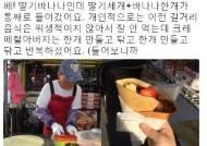 SNS에서 난리난 '동대문 크레페 할아버지' 클라스