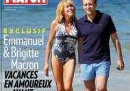 마크롱 24세 연상 아내, 프랑스의 '미셸 오바마' 될까