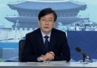 JTBC, 개표방송 시청률 '전체 1위'…순간 시청률 12% 돌파