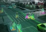 카메라 10억대가 의심 물체, 반려견 찾아내는 'AI 도시'