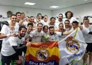레알, 아틀레티코 제치고 유럽 챔스 결승행...유벤투스와 격돌