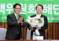 """""""대선 패배 책임"""" 박지원 대표 사퇴 … 안철수는 정치 계속 의지"""