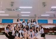 """[굿모닝 내셔널]""""걸그룹 춤추며 학교 이름 알려요"""" 호원대 항공서비스학과 댄스동아리 '에어라인'"""