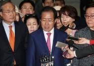 """미국 떠난 홍준표...""""돌아와 보수우파 결집할 것"""""""