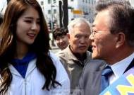 """박기량이 본 두 대선 후보 """"文 부드러운 사람…洪 안 될 사람"""""""