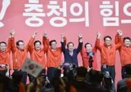 '바퀴벌레'부터 '방망이 응징'까지…자유한국당의 막말 대전