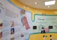 [굿모닝 내셔널]국내 첫 스승기념관이 충남 강경에 들어선 이유는?