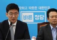 [포토사오정]바른정당 김세연 총장, 자유한국당 의원들 향해 '귀순'을 권하다.