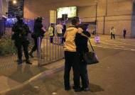 [맨체스터 테러] 10대 소녀 노린 '소프트 타깃' 공격…왜
