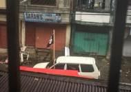 IS추종 무장단체, 필리핀 도시 점령…정부는 계엄령 선포