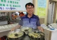 [굿모닝 내셔널]값싸고 맛있는 먹을 거리 풍부한 경기 오산 오색시장을 아시나요