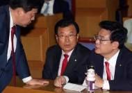 """[속보] 자유한국당 """"총리인준안 처리, 수용 불가"""""""