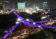 [라이프 스타일] 111개 LED 가로등 … 도심 한복판 짙푸른 은하수 펼친 듯