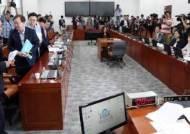 [속보] 국회, 이낙연 총리 후보자 임명동의안 본회의 가결