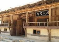 [굿모닝 내셔널]한국 최초 여성 서양화가 나혜석의 체취 남은 '수덕여관'