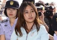 '구속영장 기각' 정유라, 철부지 행동은 전략?