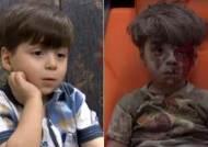 전세계 울린 '알레포 소년'의 근황