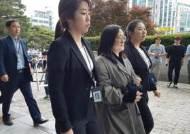 """유섬나 3년만에 송환 """"정권이 아니라 세상이 바뀌길 기다렸다"""" 횡령 등 혐의는 전면 부인"""