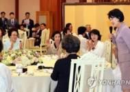 """김정숙 여사, 국가유공자 유·가족들과 오찬 """"진심으로 위로"""""""