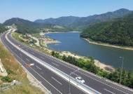 [르포]서울서 90분만에 동해바다 만난다, 개통 앞둔 동서고속도로 달려보니