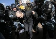 """러시아서 역대 최대 반정부 시위 이뤄지나…""""오후 2시 집결"""""""