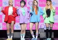 걸그룹 EXID와 가수 인순이가 미2사단 100주년 행사에서 노래 부르지 못한 이유는?