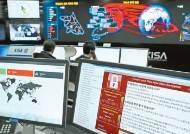 美정부가 경보 발령한 北해킹 조직 '히든 코브라'의 공격 수법은?