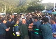 [르포]군 차량 검문하는 성주 주민 vs 주민 행동 제동 걸려는 경찰 충돌