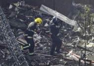 런던 24층 아파트서 대형 화재
