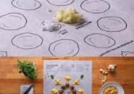 '요리로 색칠공부' 실패 확률 없는 신기한 레시피