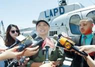 자넷 김, 아시아계 여성 최초 LAPD 헬기 파일럿