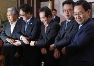 '강경화 강행'에 국회 올스톱 … 오늘 조국 부른 운영위가 변수