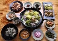 [굿모닝 내셔널]이천 볏섬만두전골, 용인 외지샐러드, 남양주시 털러기묵밥...