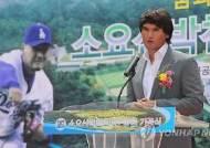 경기 동두천 박찬호 야구공원, 3년전 기공식 후 공정률 0%