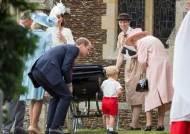 '미운 세살' 조지 왕자, 새 육아도우미의 교육 받는다