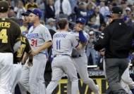 MLB, 다저스vs샌디에이고 감독 징계…사상 초유 동시 퇴장