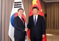 """시진핑 """"중국 속담 인용해 깊은 인상"""", 문재인 """"상하이샐비지 노고 감사"""""""