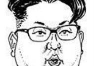 """문 대통령 """"여건 되면 언제든 김정은 만나겠다"""""""