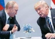트럼프-푸틴, 새로운 찰떡궁합?…예정시간 4배 넘긴 마라톤회담