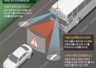 """경기 광역버스기사 70% """"하루 15시간 이상 운전"""" 15%는 """"18시간"""""""