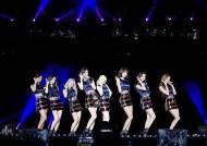 소녀시대·원더걸스 빌보드 '위대한 걸그룹 송 100' 선정