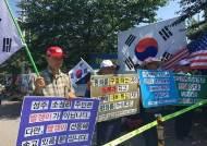 사드배치 결정 1년된 13일 성주군 소성리는 여전히 '갈등'