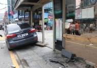 [단독]이번엔 70대 고령자 부주의 운전으로 버스정류장 시민들 희생…1명 사망, 4명 부상