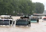 """안전처 """"폭우로 사망 2명, 실종 2명"""""""